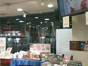 文教堂渋谷店