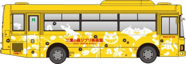newbus.jpg