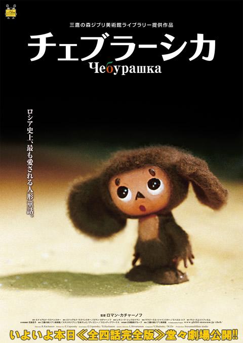poster-iyoiyo.jpg