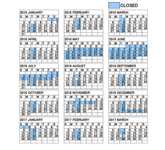 Japanese School Year Calendar : The official site of ghibli museum mitaka in japan
