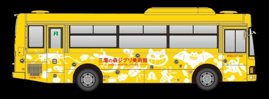 Community Bus