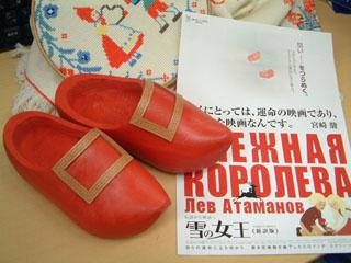 ゲルダの赤い靴