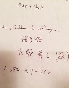 140422.JPG