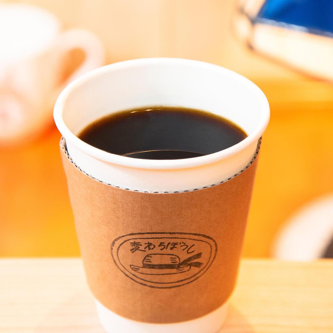 コーヒー(温・冷)