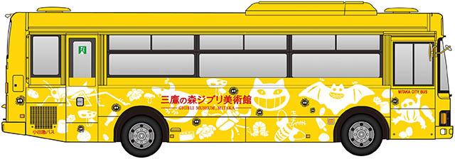 newbus150210.jpg
