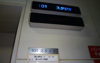121007b.jpg
