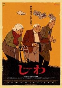 B3_poster200.jpg