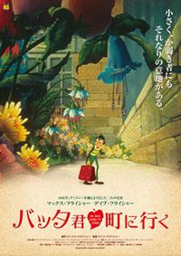 poster200.jpg