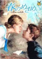 haru-DVD.jpg