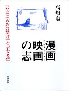 kokorozashi%5B2%5D.jpg
