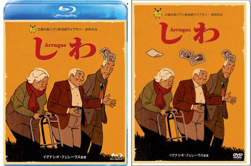 SHIWA_DVD.png