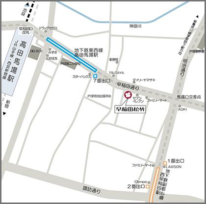 wasedamap.jpg