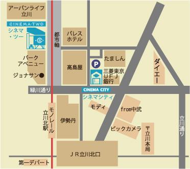シネマシティ地図